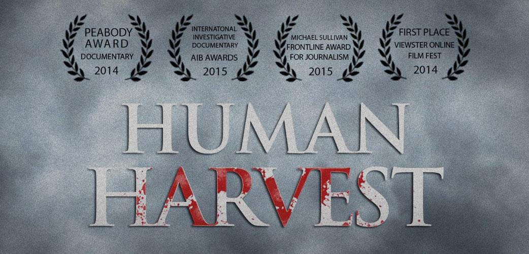 [:el]Ηuman Harvest: Προβολή ντοκιμαντέρ και συζήτηση[:en]Human Harvest Documentary[:]