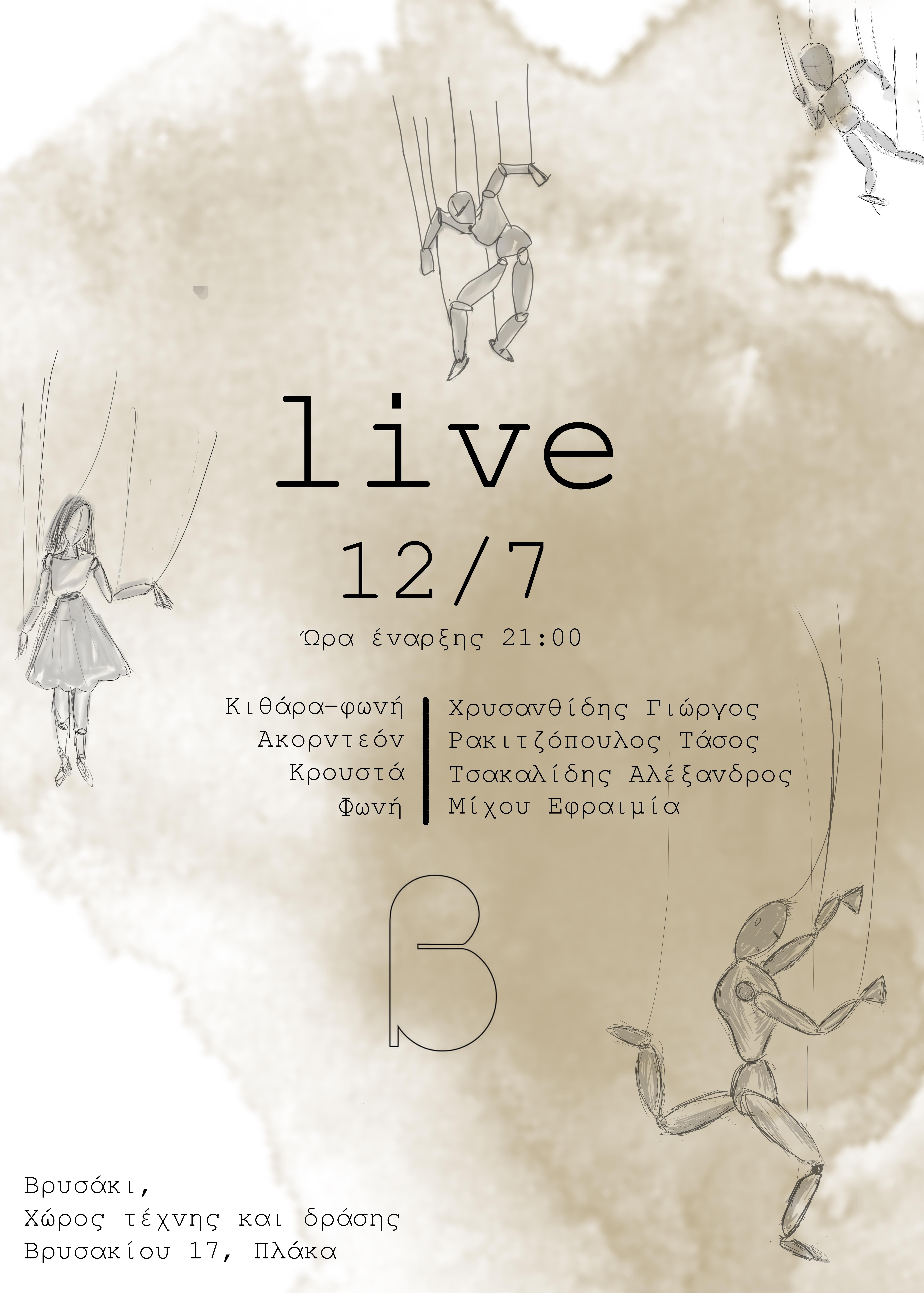 Αlternative-Rebetiko Live