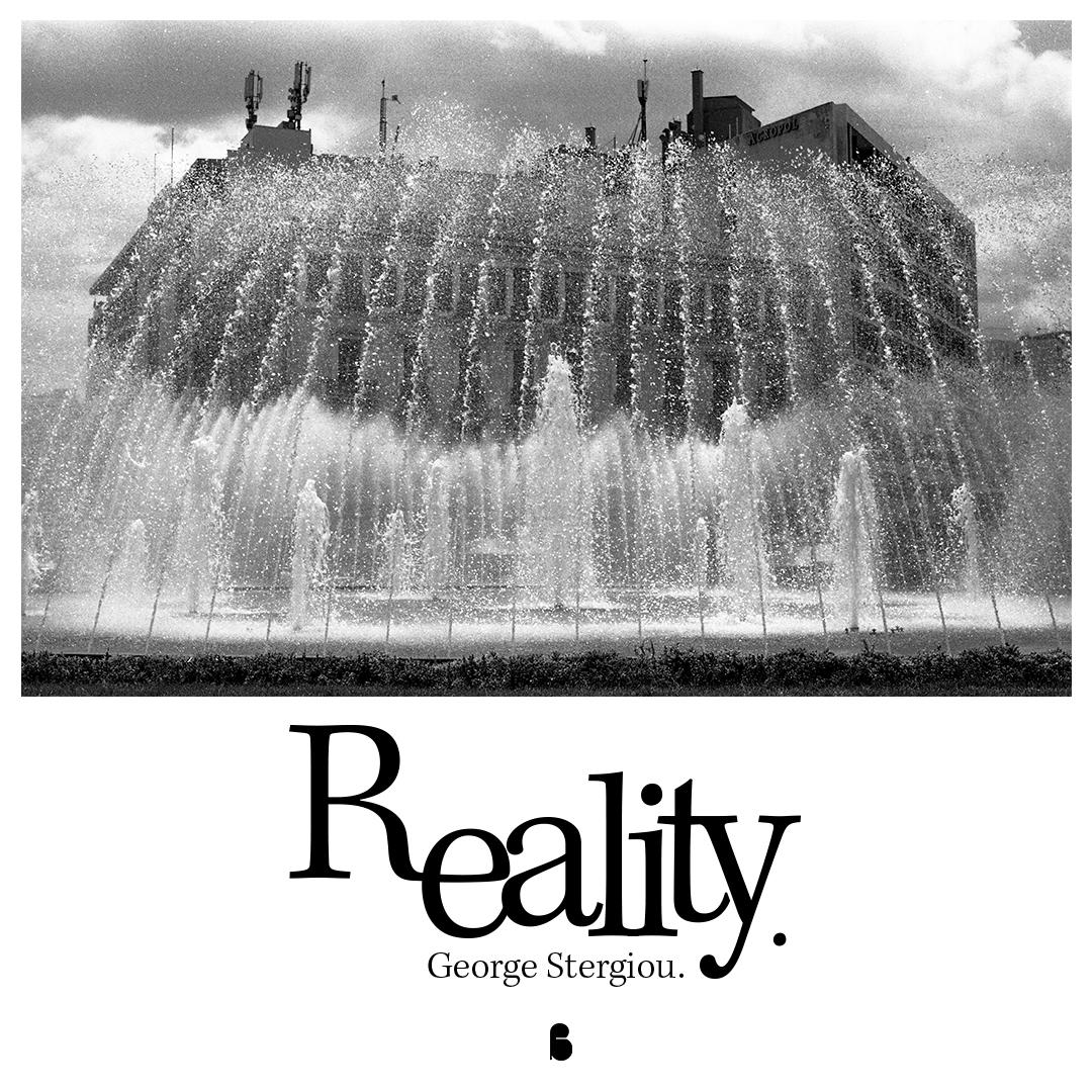 Έκθεση Φωτογραφίας 'Reality'